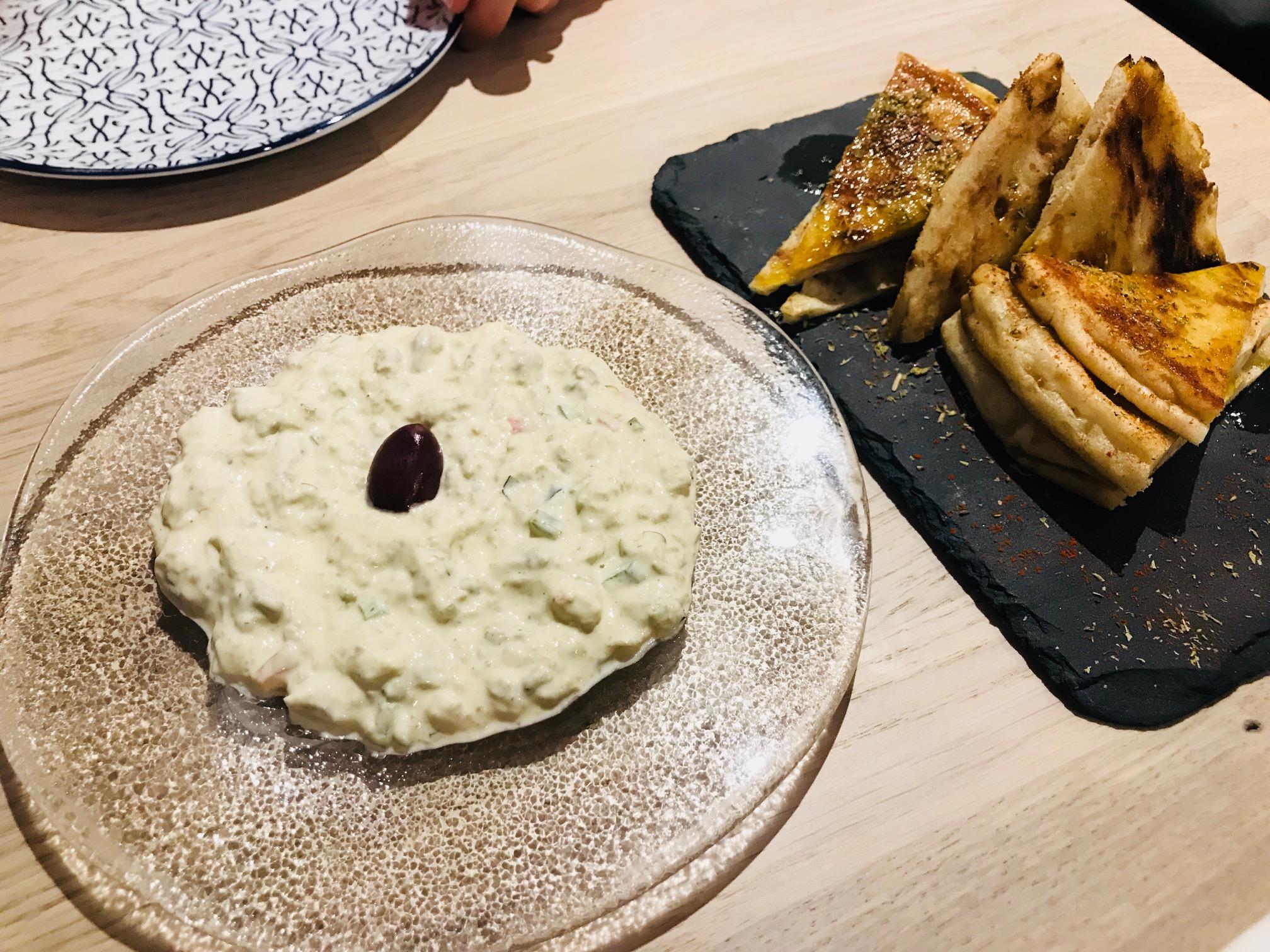 melitzanosalata: ensaladilla de berenjena
